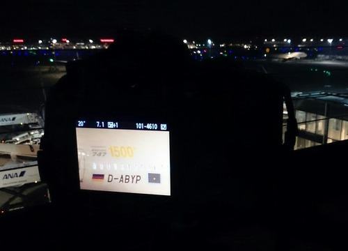 カメラ液晶画面 羽田空港 ルフトハンザ B747-8IC D-ABYP