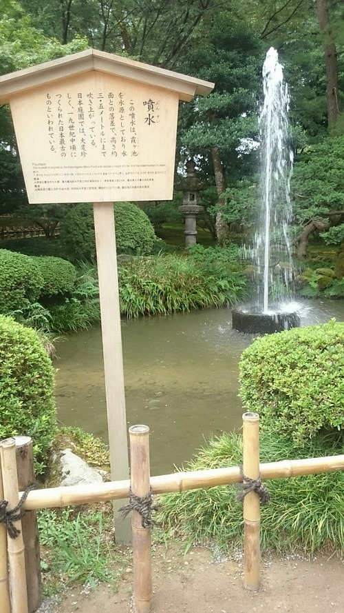 金沢 兼六園