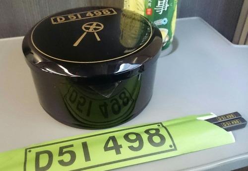 駅弁 たかべん 上州D51弁当 湘南新宿ライン車内