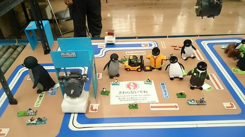 MM検修ランド JR東日本 東京総合車両センター 夏休みフェア2015