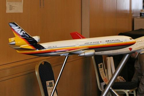 モデルプレーン JAS DC-10-30 JA8550