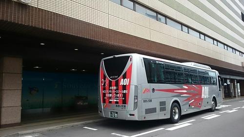 あおい交通 名古屋エアポートシャトル 県営名古屋空港