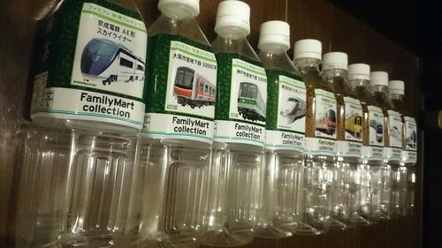 ファミコレ 鉄道コレクション 全9種類コンプリート