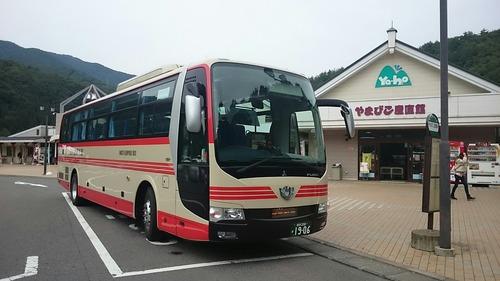 岩手県北バス 106急行 やまびこ産直館