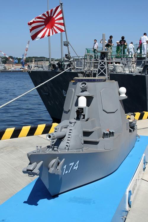 DDG-1.74 護衛艦ちびしま ヨコスカサマーフェスタ2014