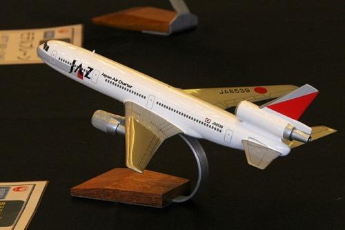 モデルプレーン JAZ DC-10-40 JA8539