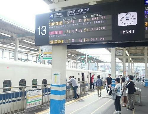 新幹線 N700A のぞみ134号 広島駅