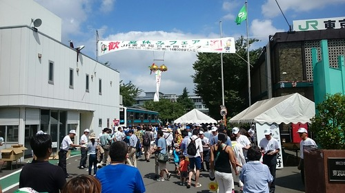 JR東日本 東京総合車両センター 夏休みフェア2015