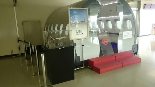 MRJ実物大客室モックアップ 県営名古屋空港