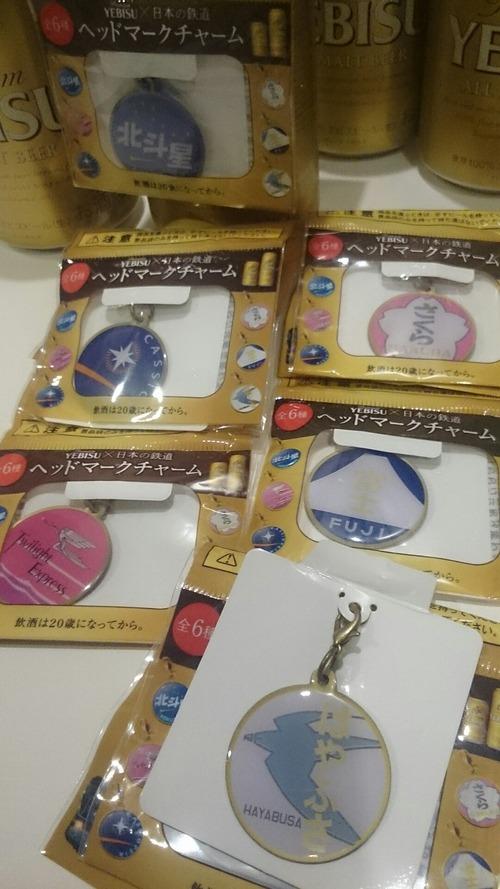 YEBISU × 日本の鉄道 ヘッドマークチャーム 全6種