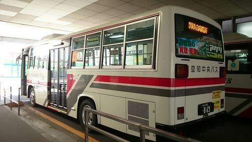 空知中央バス 旭川ターミナル