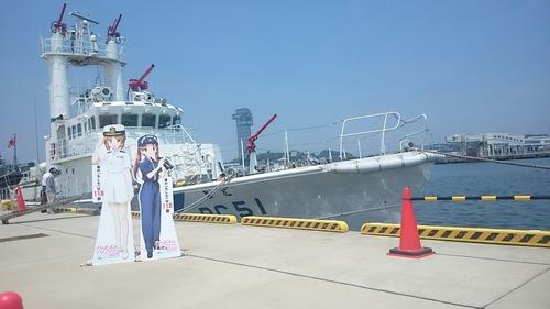 PC51 巡視艇よど 艦艇公開in大洗