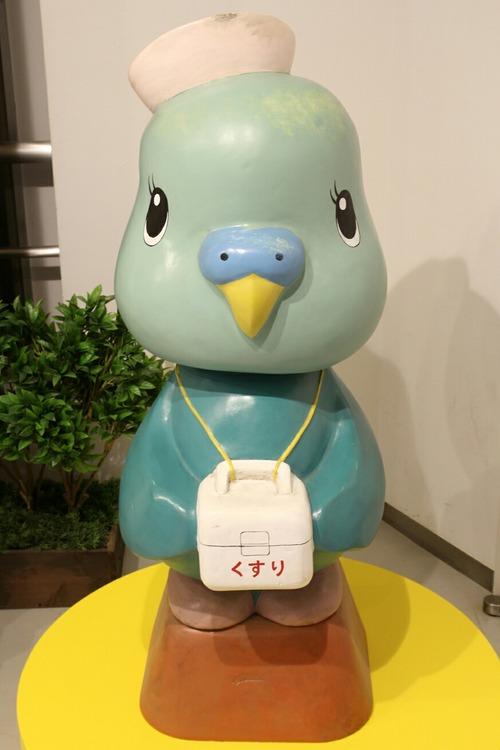 イチコ NHK スタジオパーク ひよっこ