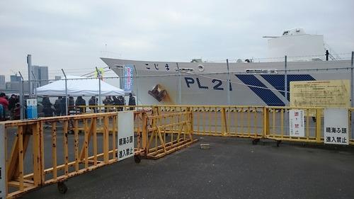 海上保安大学校 練習船こじま 一般公開 晴海埠頭