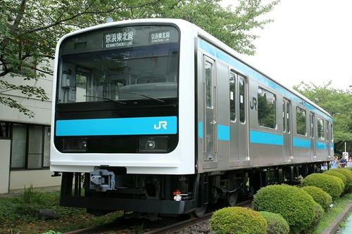 クハ901-1号車 JR東日本東京総合車両センター 夏休みフェア