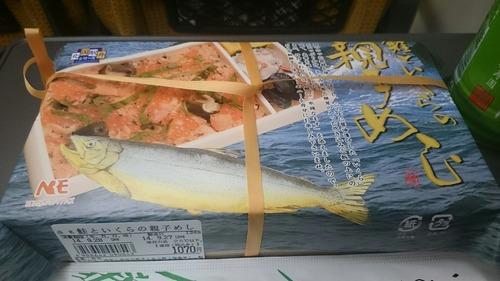 駅弁 鮭といくらの親子めし NRE 日本レストラン