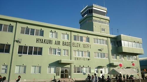 百里基地管制塔 第30回 百里基地航空祭