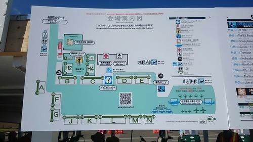 横田基地友好祭 会場案内図