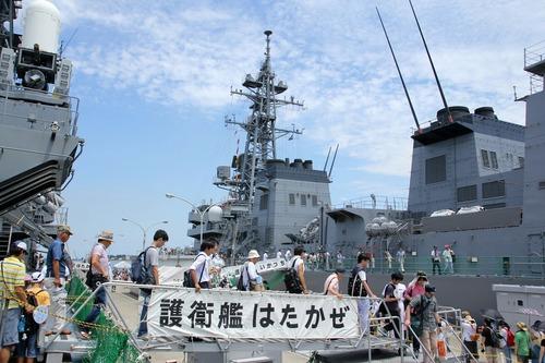 DDG-171 護衛艦はたかぜ ヨコスカサマーフェスタ2014