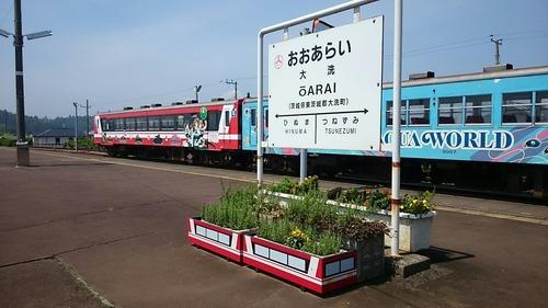 鹿島臨海鉄道 大洗駅