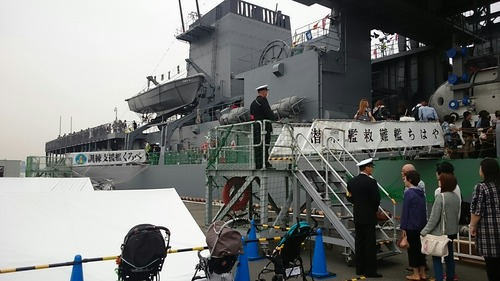 横浜新港埠頭 海上自衛隊 ASR-403 潜水艦救難艦ちはや 一般公開