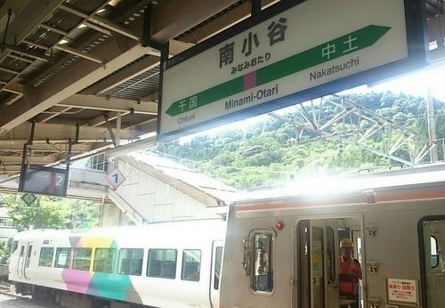 JR東日本 大糸線 南小谷駅