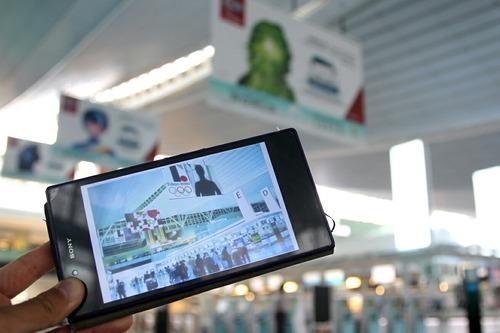 羽田 国際線ターミナル出発ロビー スマホ画像 佐野研二郎エンブレム