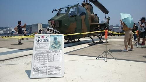 AH-1S COBRA ヨコスカサマーフェスタ2015