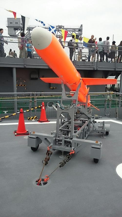 横浜新港埠頭 海上自衛隊 ATS-4202 訓練支援艦くろべ 一般公開