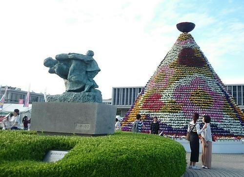 花の塔 広島 平和記念公園 フラワーフェスティバル