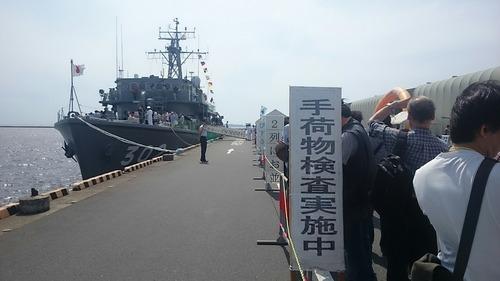 マリンフェスタ2015 in FUNABASHI 掃海艦一般公開