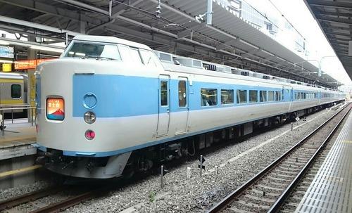 ホリデー快速 富士山1号 新宿駅