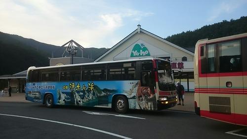 岩手県北バス 106急行 やまびこ産直館 帰途