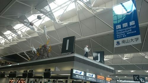 海女さん セントレア 中部国際空港 出発ロビー