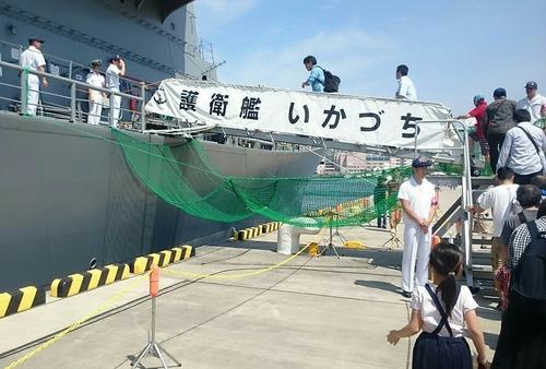よこすかYYのりものフェスタ DD-107 護衛艦 いかづち