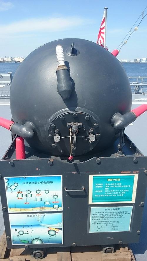 横浜開港祭 MST-463 掃海母艦うらが 一般公開 新港埠頭