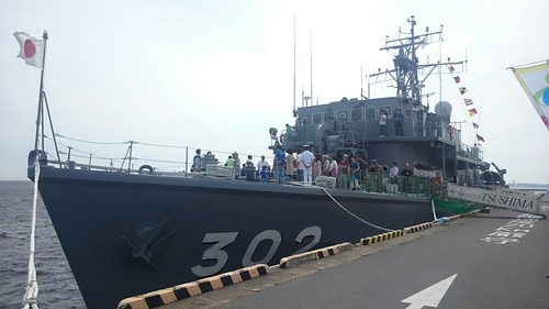 マリンフェスタ2015 in FUNABASHI MSO-302 掃海艦つしま