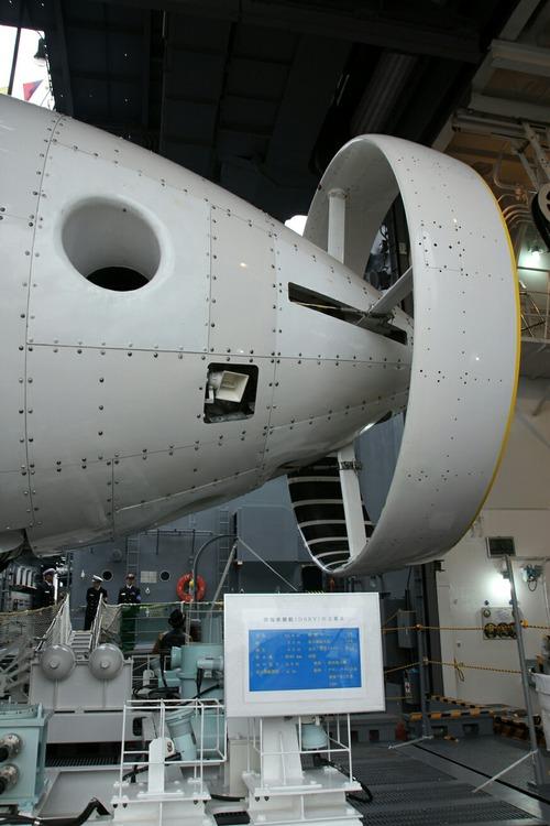 深海救難艇 DSRV 海上自衛隊 潜水艦救難艦ちはや 一般公開