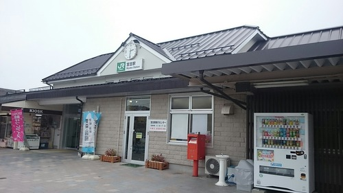 JR宮古駅