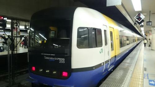 JR東日本 255系電車 特急しおさい3号 東京駅
