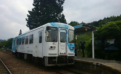 明知鉄道 アケチ10形 半分、青い。 ラッピング列車 岩村駅