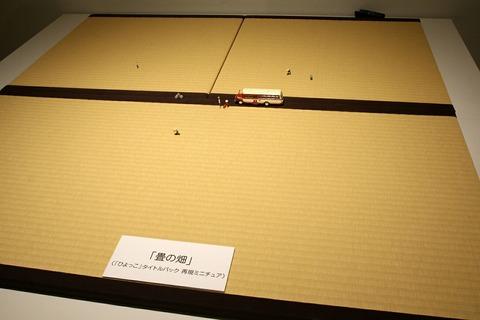 畳の畑 NHK連続テレビ小説「ひよっこ」パネル展 新宿高島屋
