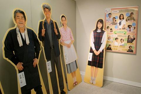 NHK連続テレビ小説「ひよっこ」パネル展 新宿高島屋