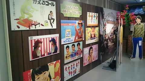 NHK 連続テレビ小説 半分、青い。展 NHKスタジオパーク