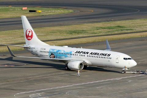 JA346J B737-800  JAL 連続テレビ小説「なつぞら」特別塗装機 RJTT