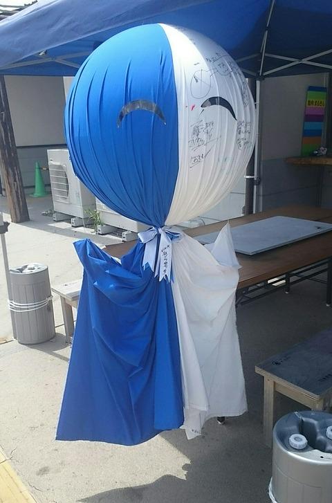 NHK 連続テレビ小説 半分、青い。 てるてる坊主 岩村駅前