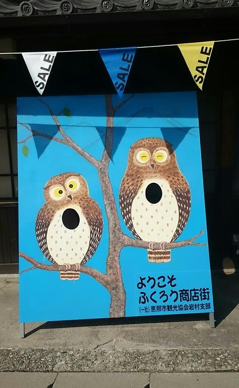 NHK 連続テレビ小説 半分、青い。 ふくろう商店街 岐阜県恵那