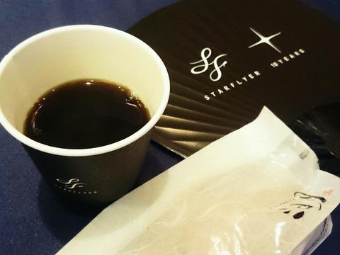 コーヒー & 三日月屋 スターフライヤー