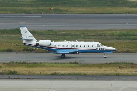 B-20001 IAI-1125A Astra SPX 漢翔航空 RJTT