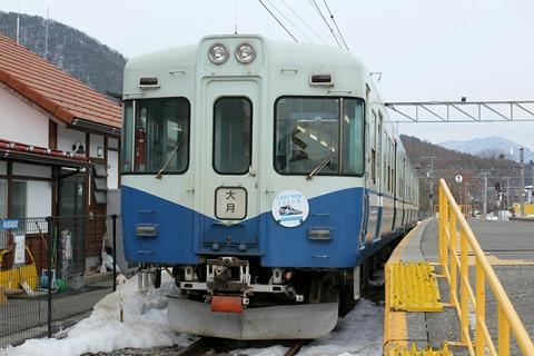 富士急行 1200形 リバイバルカラー 河口湖駅
